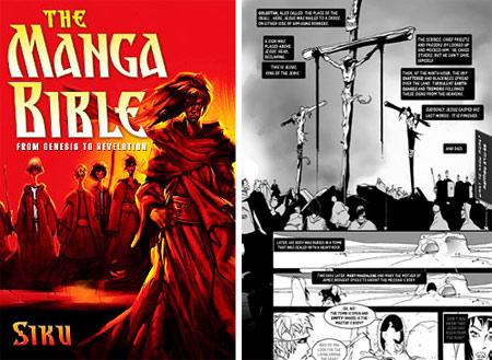 manga-bible